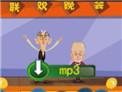 马三立王凤山动画相声《买猴1》