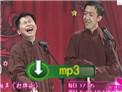笑动2015何云伟李菁相声《打牌论》