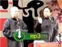 2010德云社北展专场 郭德纲于谦相声《我要幸福》