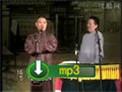2004德云社北京大会 郭德纲李夜明相声《卖面茶》