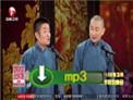 2015安徽卫视春晚 苗阜王声相声《智取威虎山》