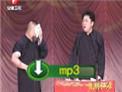 2012安徽卫视春晚 郭德纲于谦相声《我要唱歌》