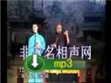 2004年郭德纲 曹云金 刘云天群口相声《武训徒》