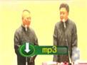 2016德云社游轮专场 郭德纲于谦相声《富贵图》