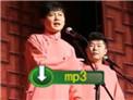 2018德云社深圳站 孟鹤堂周九良《学哑语》