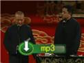 德云社精品回顾专场 郭德纲于谦相声《歪唱太平歌词》