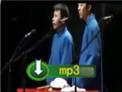 2010德云社北展专场 何云伟李菁相声《学哑巴》