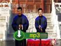 2013年高晓攀尤宪超相声《论捧逗》