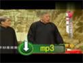CCTV我爱满堂彩 马志明黄族民相声《打灯谜》