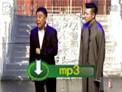 2013年师胜杰高晓攀相声《我的儿子》