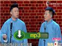 笑傲江湖2015 烧饼曹鹤阳相声《我的师傅郭德纲》