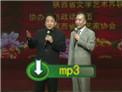 笑动2015姜昆戴志诚相声《乐在其外》