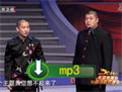 2012北京电视台春晚 曹云金刘云天相声《快乐男声》