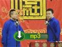 2018德云一队新街口剧场 刘鹤春关鹤柏《卖估衣》