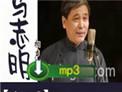 马志明杨少华经典相声《地理图》