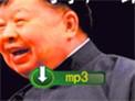 马季唐杰忠经典音频相声《北京之最》