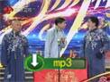 2012江苏卫视春晚 郭德纲 于谦 高峰群口相声《K歌之王》
