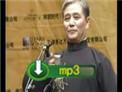 马志明黄族民经典相声《学跳舞》