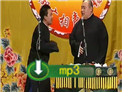 2012德云社湖广会馆 郭麒麟杨鹤通相声《寿比南山》