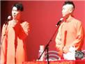 20180623武汉商演 张云雷杨九郎《拴娃娃》字幕版