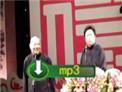 2010德云社北展专场 郭德纲于谦相声《论梦》