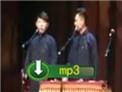 相声新势力北展专场 卢鑫玉浩《纹身趣谈+新编学歌曲》