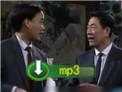 笑动2015赵伟洲杨少华相声《最佳顾客》