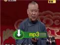 辽宁卫视有话好好说 郭德纲于谦相声《语言艺术》