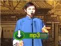 2006.3.25德云社高峰快板《百山图》