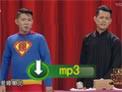欢乐喜剧人第四季 卢鑫玉浩相声《谁是英雄》