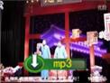 德云社成立15周年开幕式 岳云鹏孙越相声《做个有钱人》