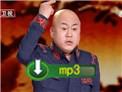 2016北京电视台春晚 方清平单口相声《我的理想》