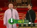 2011德云社专场 岳云鹏史爱东相声《五行诗》