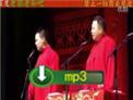 2012纲丝节专场 郭麒麟阎鹤祥相声《打日本》