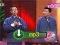 笑动2017王自健陈朔相声《妙恋人生》