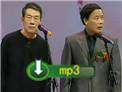 赵伟洲杨少华经典相声《小抬杠》
