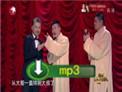 欢乐喜剧人第一季 曹云金刘云天相声《童年》
