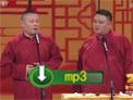 2019中央电视台春晚 岳云鹏孙越《妙言趣语》