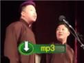 2015德云五队烧饼曹鹤阳相声《树没叶》