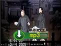 2005.4.2德云社 郭德纲于谦相声《大保镖》