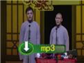 2016德云社乙未封箱 高峰栾云平相声《结巴论》