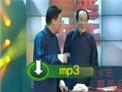 师胜杰常宝华经典相声《杂学唱》