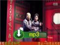 2012德云社北展专场 郭德纲于谦相声《好好学习》