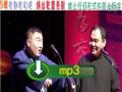 2012.5.3德云社 郑好侯震相声《造厨》
