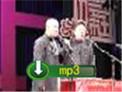 德云社15周年北展剧场 郭德纲于谦相声《白事会》