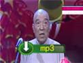 笑动2017刘文步王文林相声《空城计》