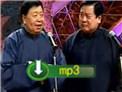 马季赵炎经典相声《戏剧杂谈》