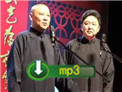 2012德云社北展专场 郭德纲于谦相声《白事会》