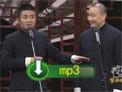 第七届全国电视相声大赛 苗阜王声相声《满腹经纶》