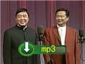 笑动2015师胜杰孙晨相声《打工百灵鸟》